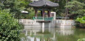 Jardin de Séoul (16e arr)